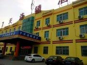 7天连锁酒店(淄博临淄天齐路齐纳影城店)
