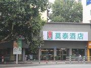 莫泰168(南京火车站站前广场玄武湖店)
