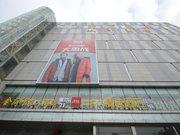 Wuzhou Huatian Hotel