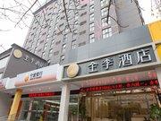 Hanting Seasons Hotel (Shenzhen Dongmen)