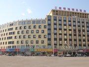 上饶江南明珠精品酒店