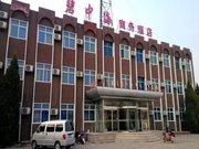 长治沁县碧中海商务酒店