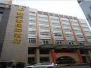 公安鑫元春国际大酒店(公安县政府店)