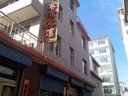 岚县港湾宾馆