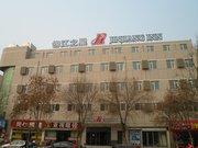 锦江之星(衡水中心街店)