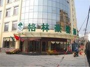 格林豪泰(淄博博山人民公园商务酒店)
