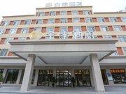 JI Hotel Sanya Bay