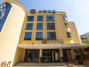 JI Hotel Kunming Zhengyifang