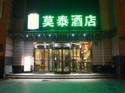 莫泰168(昆山高铁南站衡山路店)(原火车站店)