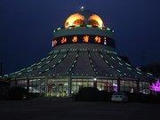 吴桥红牡丹宾馆