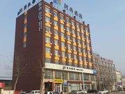 驿家365连锁酒店(盐山银河大街店)