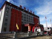 稻城县金珠大酒店