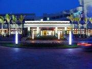 Hainan Hexing Hot Spring Holiday Hotel(Haikou)