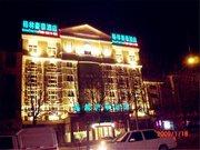 格林豪泰(濮阳油田总部商务酒店)