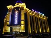 唐山宝丽金酒店