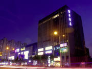 Hangzhou Narada Boutique Hotel