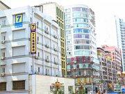 7天连锁酒店(毕节小十字店)