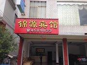 龙岩武平岩前锦源宾馆