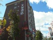 通海文苑酒店