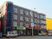 Dalian Bingyugou Xianrenge Hotel
