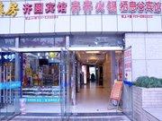 Chongqing Shangjian Capsule Apartment(Jiefangbei Branch)