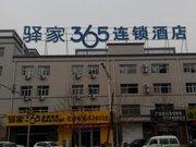 顺平县365快捷酒店