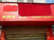 武汉湘缘旅社