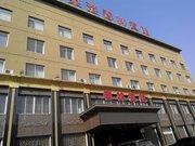 丹东东港春林宾馆