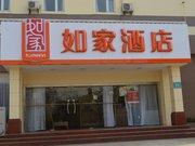 如家快捷酒店(芜湖开发区百线广场店)