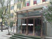 平安县鑫达假日酒店(海东州)