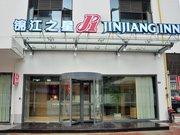 Jinjiang Inn(Suzhou Baodai West Road Mudu Ancient Town Branch)