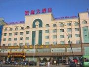 阿克苏凯旋大酒店