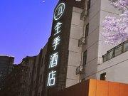 Ji Hotel(Hangzhou West Lake Fengqi Road Branch)