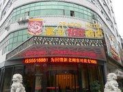 辰溪晨龙168酒店