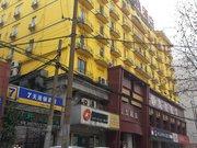 7天连锁酒店(长沙东塘中心店)