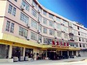 邵武双龙大酒店