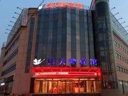 卫辉白天鹅商务酒店