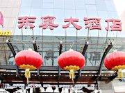 神木东奥酒店