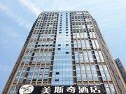 Wuhan Missky Hotel(Gutian Branch)