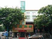 Home Inn Meihuayuan