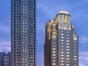 Wuhan Narada Grand Hotel