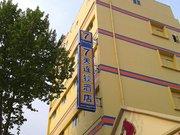 7天连锁酒店(泰州青年路万达广场店)