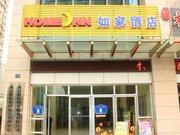 如家快捷酒店(武汉光谷民族大道店)