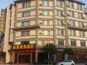 保山绿源商务酒店
