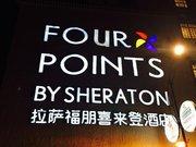 Four Points by Sheraton Lhasa
