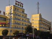 如家快捷酒店(嘉兴建国路月河街店)