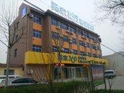 驿家365连锁酒店(徐水振兴西路店)