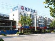 99旅馆连锁(丰县汽车站店)