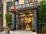 Ibis Hotel(Jinan Jingwu Road Branch)