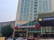 Jinan Sweetome Vacation Apartments(Sanwei Building)